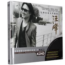 车载cd汽车cd 黑胶唱片汪峰信仰在春天里怒放 汪峰CD正版精选专辑 价格:43.00