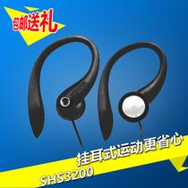 包邮买1送3 飞利浦 SHS3200 SHS3201挂耳式耳机 时尚运动耳机正品 价格:52.00