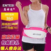 甩脂机燃脂减肥X5瘦身腰带减肚子震动按摩瘦腿仪器细腰倍瘦懒得动 价格:108.00