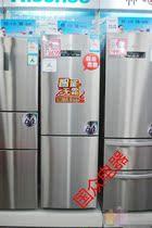 海信冰箱 Hisense/海信 BCD-296WT/A BCD-296WT/X1 BCD-301WT/A 价格:1799.00