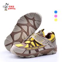 巴布豆童鞋 新品 大男童运动鞋秋 儿童休闲鞋女童秋 防滑登山童鞋 价格:99.00
