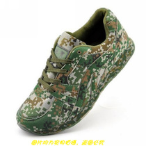 2013北京迪贺迷彩鞋跑步鞋荒漠丛林数鞋轻便训练鞋网面透气运动鞋 价格:57.00