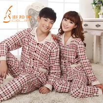 多拉美春秋季针织棉长袖女士男士格子秋装情侣睡衣大码家居服套装 价格:87.79