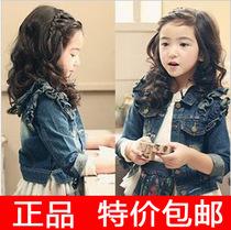 女童2013秋装新款 韩版童装儿童外套春秋款牛仔甜美蕾丝边上衣 价格:56.00