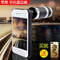 爱绚 苹果配件 IPHONE 4G 苹果 手机望远镜 iphone4S 外置镜头 价格:38.00