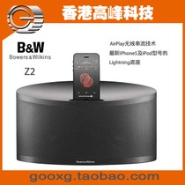 Bowers & Wilkins 宝华 B&W Z2 无线AirPlay音箱iPhone5音响 价格:3499.00