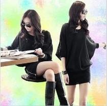 韩版女装潮流秋装新款长袖蝙蝠衫双侧拉链包臂连身裙显瘦连衣裙 价格:32.00