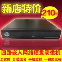 4路硬盘录像机 四路高清监控录像机 DVR 全D1预览 网络手机远程 价格:210.00