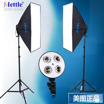 美图正品四联摄影灯具摄影器材 服装人像摄影棚柔光箱套装 促销 价格:278.00