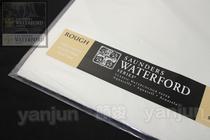 英国山度士 获多福水彩纸waterford 190g 细纹理对开 560*760mm 价格:18.24