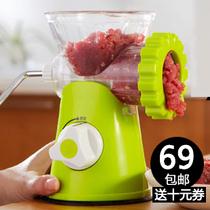 厨房用品 手动绞肉机 碎肉机搅肉机绞馅机灌香肠机创意饺子器包邮 价格:69.00