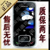 正品行货Nokia/诺基亚8208 超薄双向滑盖3G电信天翼CDMA智能手机 价格:220.00