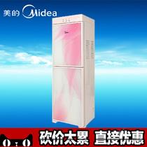 美的家用饮水机立式冷热YD1225S-W正品/单热YR1225S-W大部包邮 价格:299.00