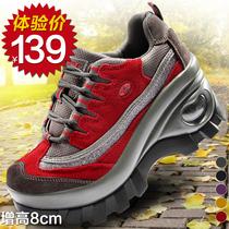 正品领舞者明星款 真皮耐磨防滑减震运动鞋高挑美女休闲鞋增高8cm 价格:158.00