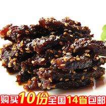 四川特产 江志忠牛肉干牛肉条牛肉片 独立小包装 价格:1.98