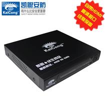 凯聪 9304  4路网络硬盘录像机 数字录像机 4路NVR 价格:312.00