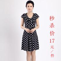 新款夏装中老年女装 妈妈装 夏季中长款韩版碎花中年春装连衣裙女 价格:17.00