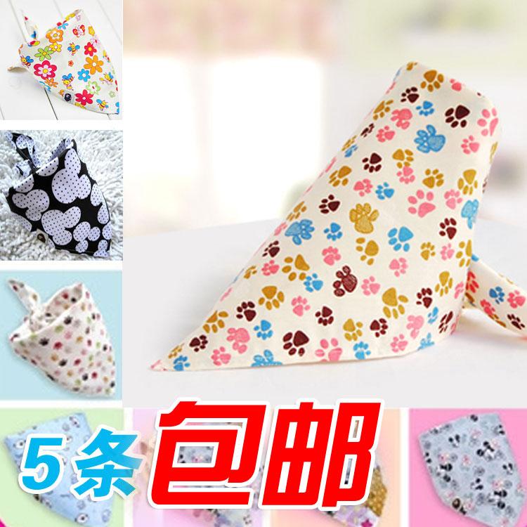 【5条包邮】婴儿童宝宝三角巾围巾口水巾包头巾领巾手帕全棉围嘴 价格:1.28