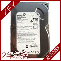 全新 ST希捷 500G 单碟SATA串口台式机硬盘高速静音,支持监控 价格:275.00