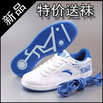 特价促销2013新款安踏ANTA正品男鞋秋冬款男板鞋安踏运动鞋休闲鞋 价格:54.00