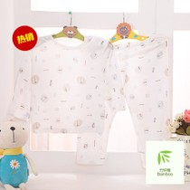 小素材宝宝春秋空调服 婴儿内竹纤维衣套装 男女孩小童睡衣012岁 价格:19.00