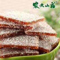 【农夫山庄】黄袋足球小将180克雪花山楂 冰糖山楂 美味可口零食 价格:8.00