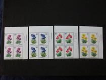 编年2004-18[ 绿绒蒿]原胶全品厂名四方联邮票[甜城泉客] 价格:28.00