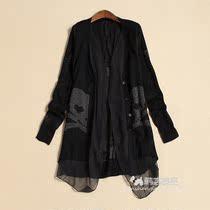 韩国代购2013秋季新款针织拼雪纺骷髅头时尚开衫针织外套女13xW15 价格:228.00