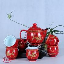 【典尚堂】中国红珍珠金龙双层杯普尔茶具德化瓷礼盒包装加手提袋 价格:128.00