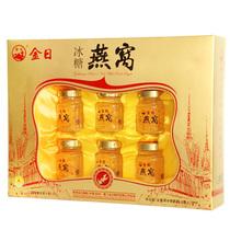 金日牌冰糖燕窝即食6瓶 美容养颜健体益脑延年益寿 礼盒全国包邮 价格:103.00