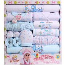 纯棉婴儿衣服宝宝用品母婴新生儿礼盒秋夏季婴儿用品礼盒套装服装 价格:44.99