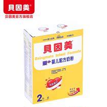 贝因美 金装爱+婴儿配方奶粉2段405g官方旗舰店 100%欧洲进口奶源 价格:125.00