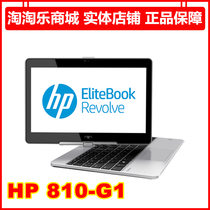 HP/惠普 Envy 13-1002TX HP EliteBook Revolve 810 G1 11.6寸 价格:13500.00