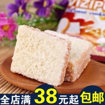 越南进口零食 VIZIPU 一品椰子饼干/椰丝面包干 230g 价格:12.50