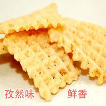 陕西特产 老字号儿时回忆哈里牌清真锅巴100g 孜然味清真食品 价格:2.00