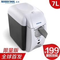 美固L07车载冰箱冷热两用迷你小冰箱7L便携式冷暖箱 价格:199.00