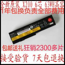 原装联想IBM thinkpad X200电池X200S X201i电池13年63WH6芯全新 价格:168.80