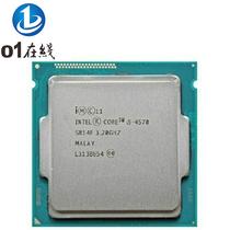 01在线 Intel/英特尔 i5 4570 散片CPU Haswell LGA1150接口 价格:1075.00
