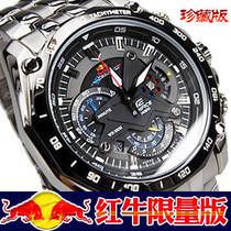 【香港代销】卡西欧 红牛限量版 钢带运动男士手表EF-550RBSP-1A 价格:338.00