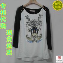 2013百家好正品代购Mind bridge秋新款图案女式衬衣MNBL520F包邮 价格:165.00