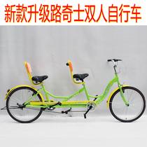 新款路奇士亲子双人车24寸 情侣车 景点观光自行车 二人单车批发 价格:609.70