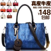 女包2013新款潮女士包包石头纹手提包斜挎包女单肩包大包真皮女包 价格:148.00