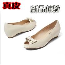 正品2013春新款低跟鱼嘴蝴蝶结简约真皮单鞋女小码鞋3E436D 3E436 价格:186.00