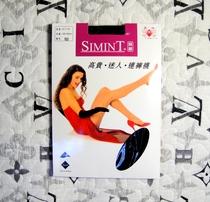 诗韵新款 超薄法国玻璃丝 天鹅绒连袜裤 丝袜 ST7118 价格:32.00