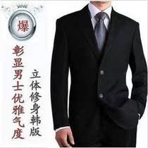 男士奢华正品西装套装 中年高档羊毛免烫西服商务结婚礼服 包邮 价格:580.00