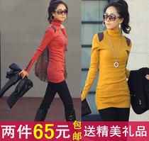 秋冬装新款高领打底衫 韩版长款修身纯棉T恤 女长袖包臀打底小衫 价格:36.00