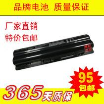 惠普HP CQ35-320TX CQ35-321TX CQ35-406TX CQ35-408TX笔记本电池 价格:95.00