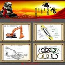 [高档品+技术支持]原装进口挖掘机PC200-7(山推)大臂油封修理包 价格:130.00