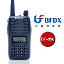北峰对讲机 BF-996对讲机 待机10天照明灯 半导体 对讲机 手台 价格:225.00