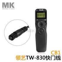 领艺 TW-830/CB1 奥林巴斯 E1 E3 E10 E20 E30 有线定时快门线 价格:89.00